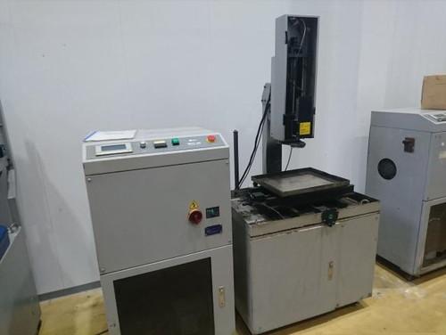 三国工業 TBL0694