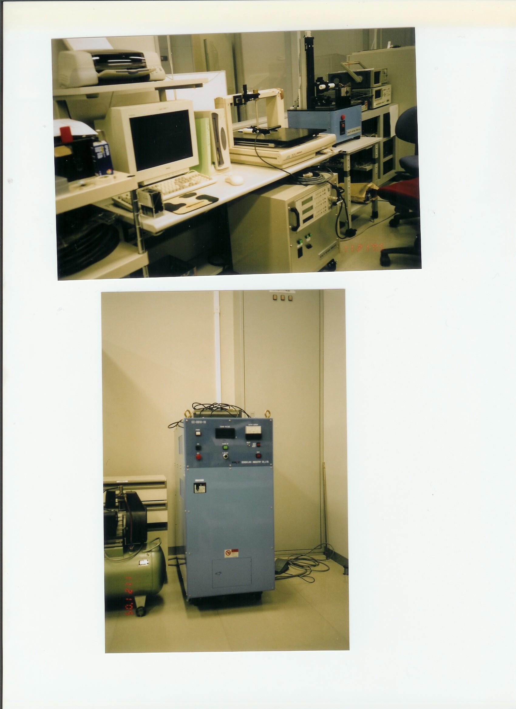 電子磁気工業 MA-7301