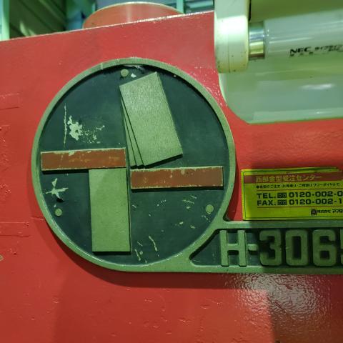 AMADA   アマダ H-3065