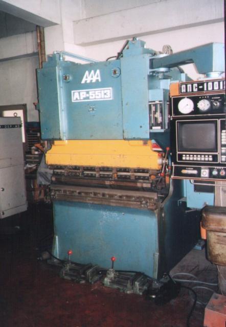 AAA   相澤鐵工所 AP-5513