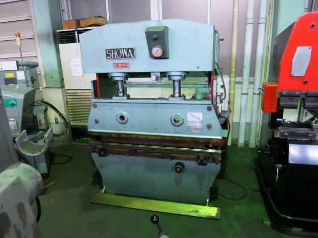 昌和機械工業 SHB-50