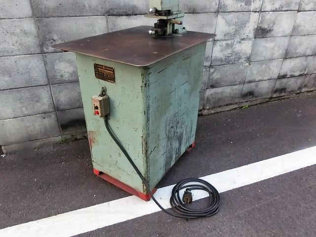 深川製作所 FR-3