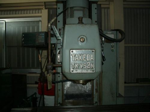 TAKEDA   武田機械 TK-VS-2N