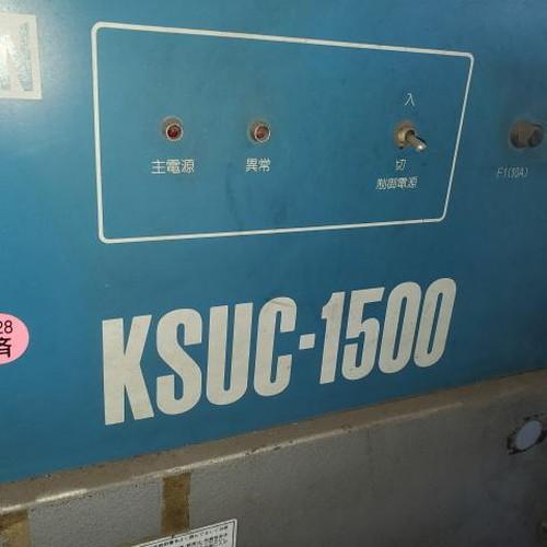 DAIHEN   ダイヘン KSUC-1500(S-1)