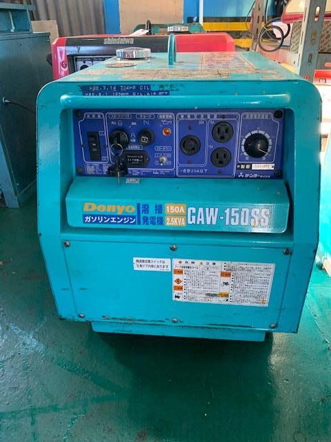 Denyo   デンヨー GAW-150SS