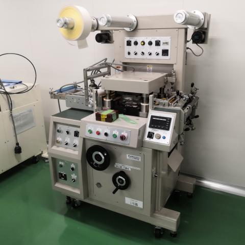 ソルテック工業 SFP-W250