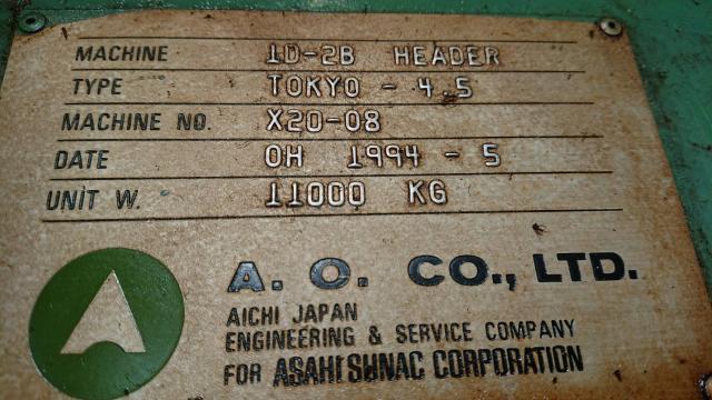 旭サナック X20-08(1451)