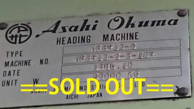 旭大隈産業 AF2413-5 (AF2413-5-2-104)