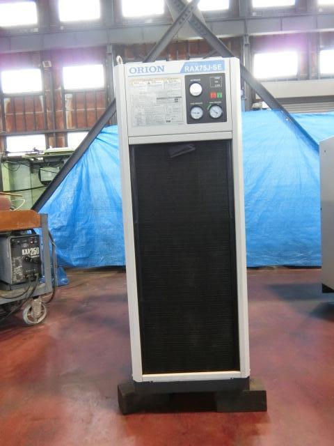 ORION   オリオン機械 SAX75J-SE
