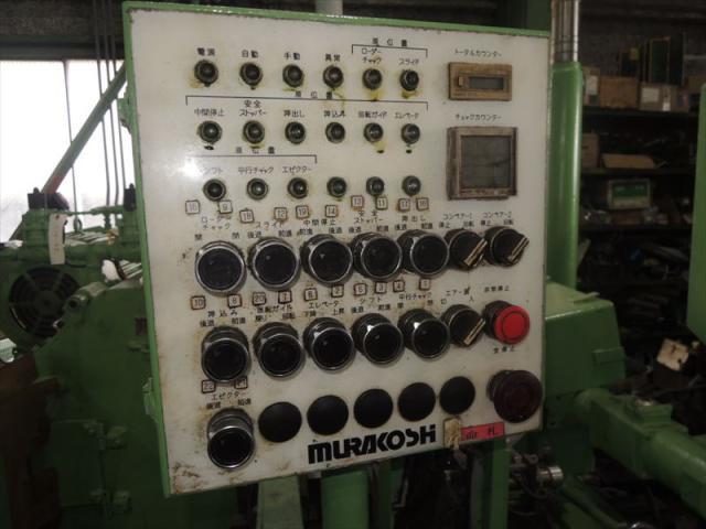 NTC   日平トヤマ CLG-1V-CNC
