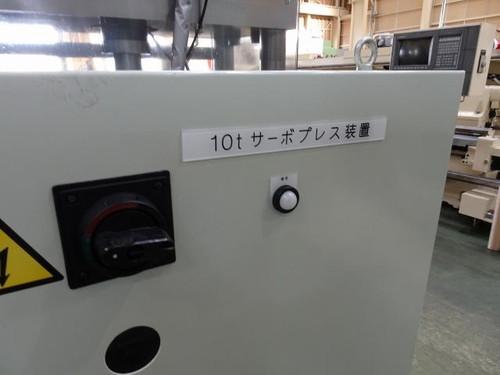 技研工業 GSP AFM-10-300