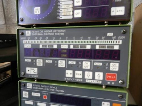 SUGIYAMA   杉山電機システム PS-464