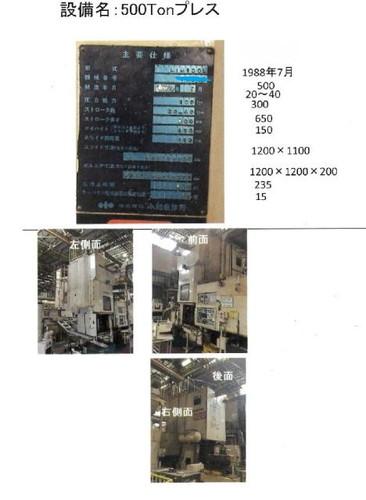 KOMATSU   コマツ L1B-500L
