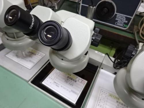 Carton   カートン光学 DSZ-44PF