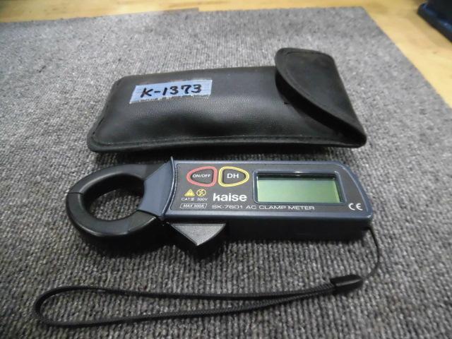 カイセ SK-7601