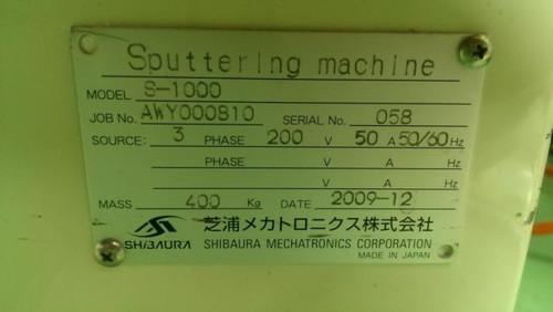 SHIBAURA   芝浦メカトロニクス S-1000