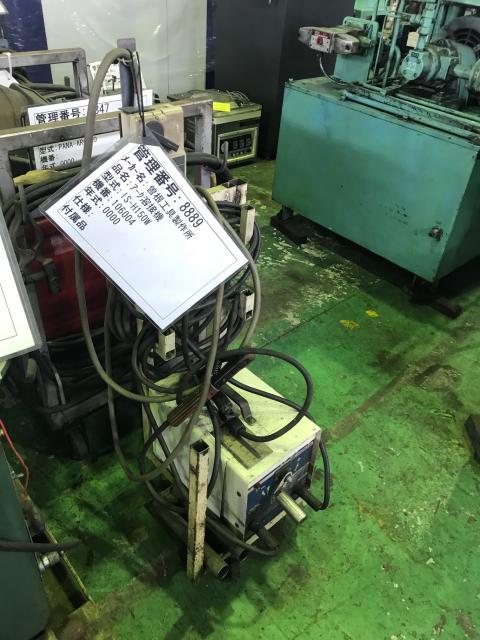 曽根工具製作所 IS-H150W