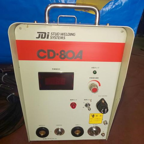 DRIVE-IT   日本ドライブイット CD-8