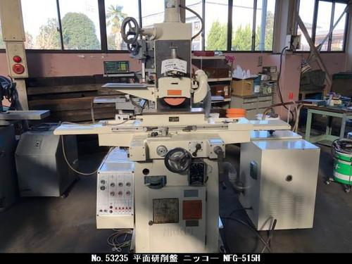 NICCO   日興機械 NFG-515H