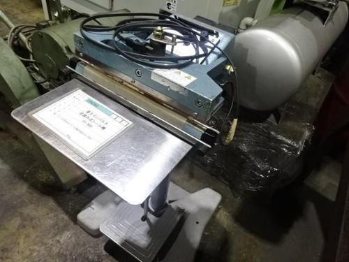 富士インパルス FI-300