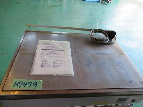 AS ONE   アズワン EC-7050