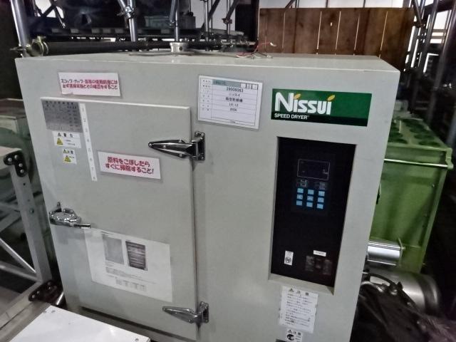 Nissui Kako   日水化工 LK-12