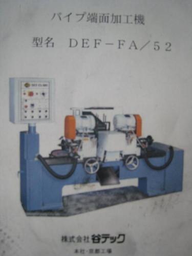 SOCO(TPE) DEF-FA/52