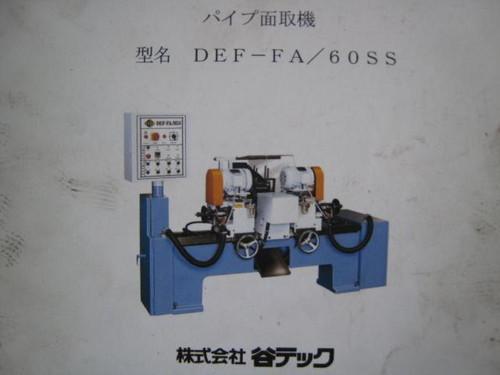 SOCO(TPE) DEF-FA/60SS