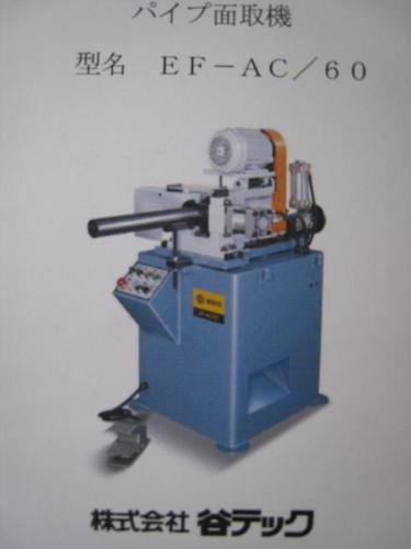 SOCO(TPE) EF-AC/60