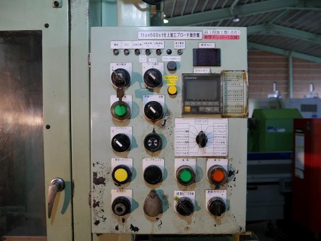 サンテック 1トン500-ST