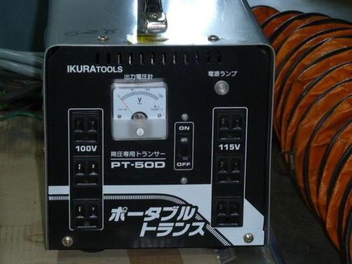 IKURA   育良精機 PT-50D