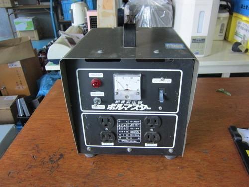 キシデン工業 HD-3000W