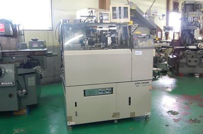 NEC   日本電気 CPS-1800R