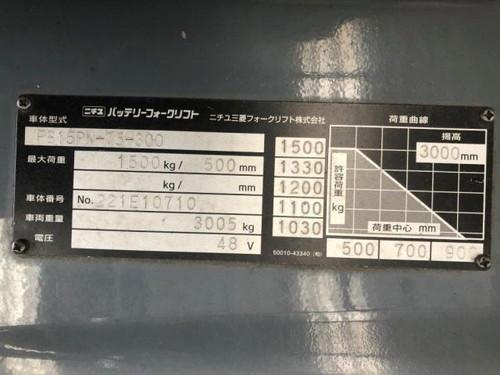 NICHIYU   ニチユ FB15PN-75-300
