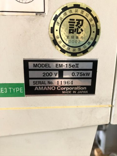 AMANO   アマノ EM-15eⅡ