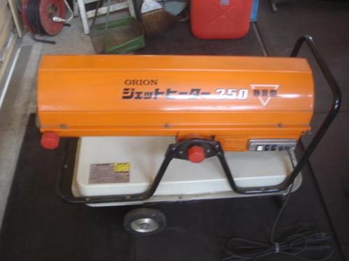 ORION   オリオン機械 HPS-250A