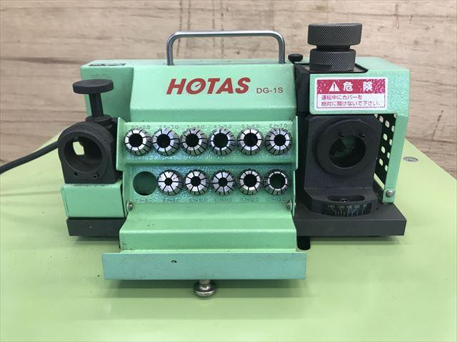 HOTAS   ホータス DG-1S
