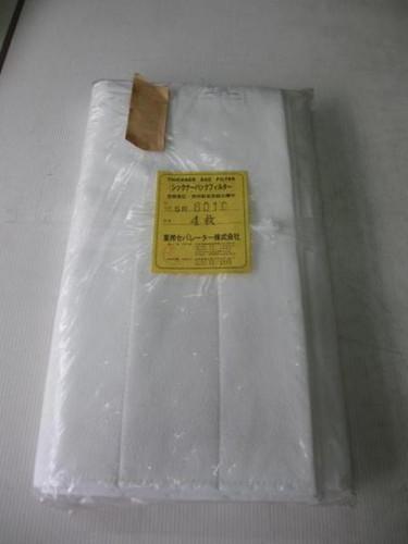 東邦セパレーター SR8010