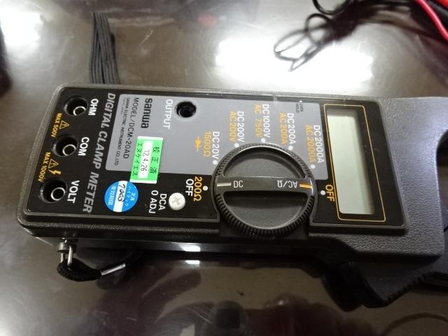 三和電気計器 DCM-20AD