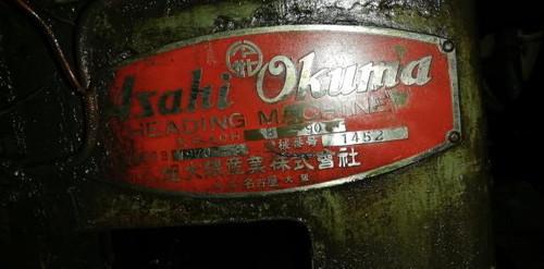旭大隈産業 AOH-8*90