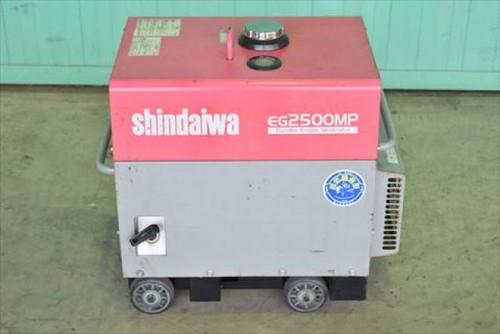 shindaiwa   新ダイワ EG2500MP