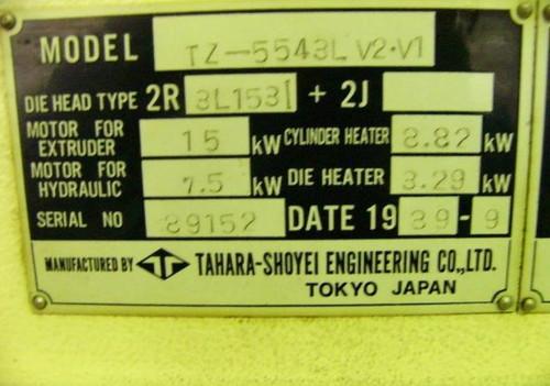 田原昭栄機工 TZ-5543L V2.V1