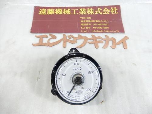 マノスター WO-80形 type BVT RANGE 200mmH2O