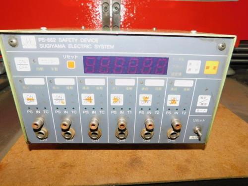 杉山電機システム PS-662