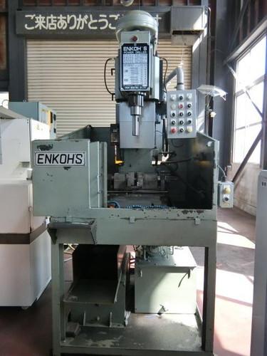 ENKOH'S   遠州工業 ED-700N