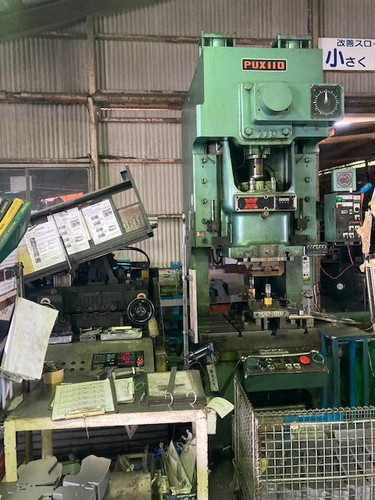 WASINO   ワシノ機械 PUX-110KBC