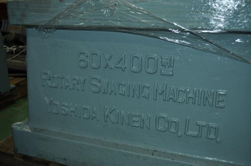 吉田記念 60x400-2Swaging Machine