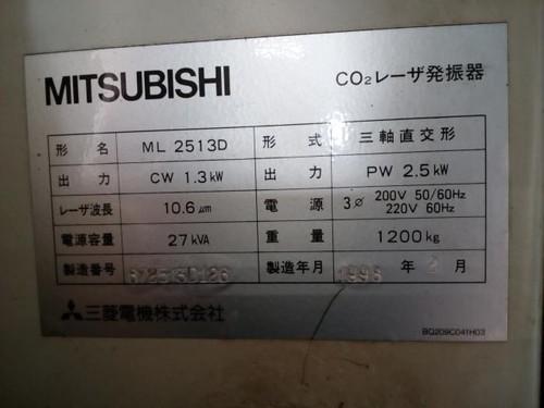 MITSUBISHI   三菱電機 2012HD