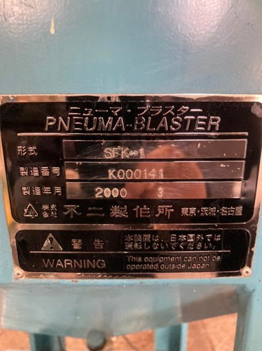 Fuji   不二製作所 SKF-1