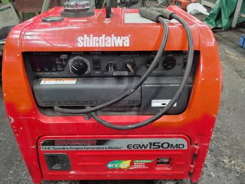 shindaiwa   新ダイワ EGW-150WD